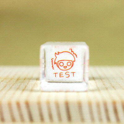 Glass Stamp - 141 - Test