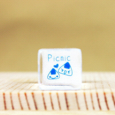 Glass Stamp - 145 - Picnic