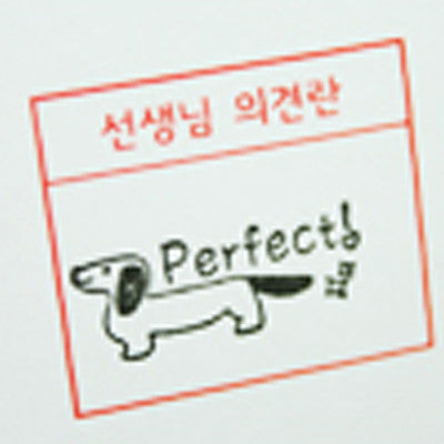 Long Line Glass Stamp - 246 - Perfect