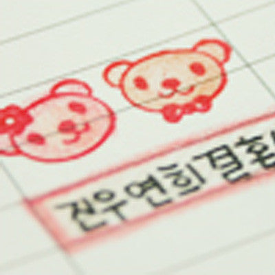Long Line Glass Stamp - 274 - Bear
