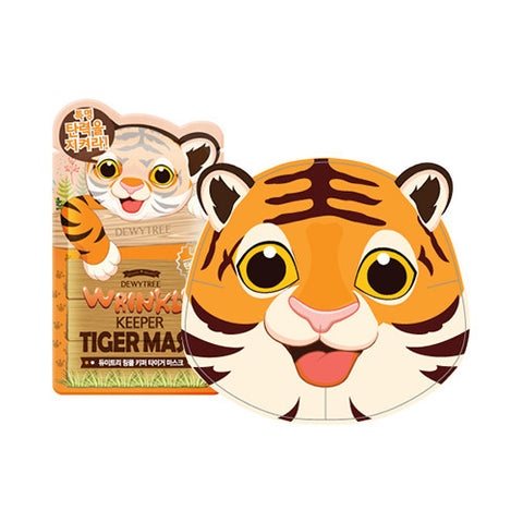 WRINKLE KEEPER TIGER MASK