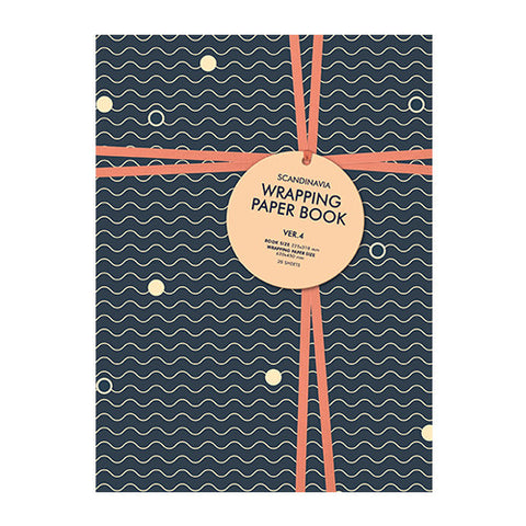 Wrapping Paper Book - Scandinavia Vol. 4 - VY8908