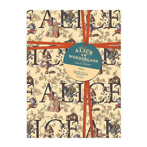 Wrapping Paper Book - Alice In Wonderland Vol. 4 - AL8472