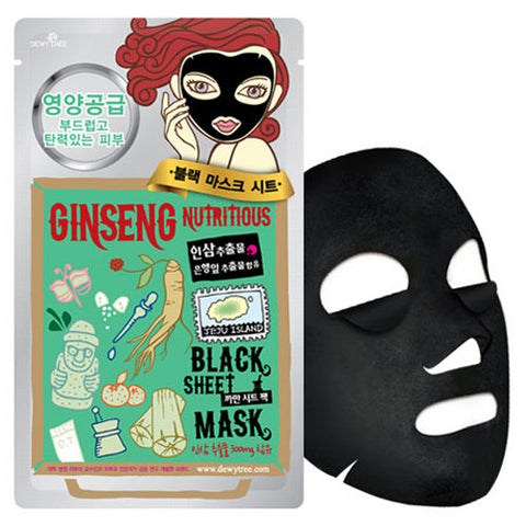 GINSENG BLACK MASK