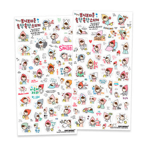 Talk Talk Sticker Pony Brown - Mariffe