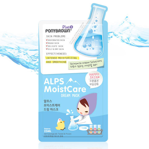 Pony Brown Dream Mask - Alps MoistCare