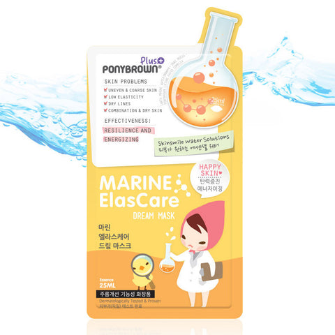 Pony Brown Dream Mask - Marine ElasCare
