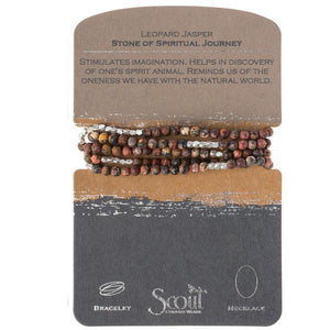 Scout Curated Wears Stone Wrap Bracelet/Necklace - Leopard Jasper-Scout Curated Wears-BeautyOfASite | Beauty, Fashion & Gourmet Boutique
