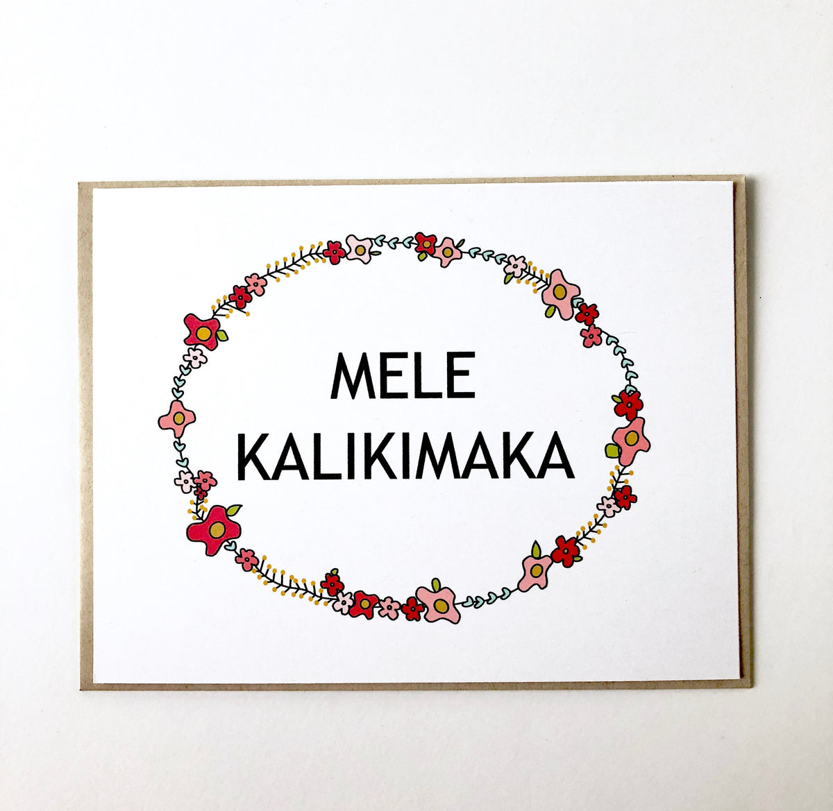 Mele Kalikimaka Card Holiday Card