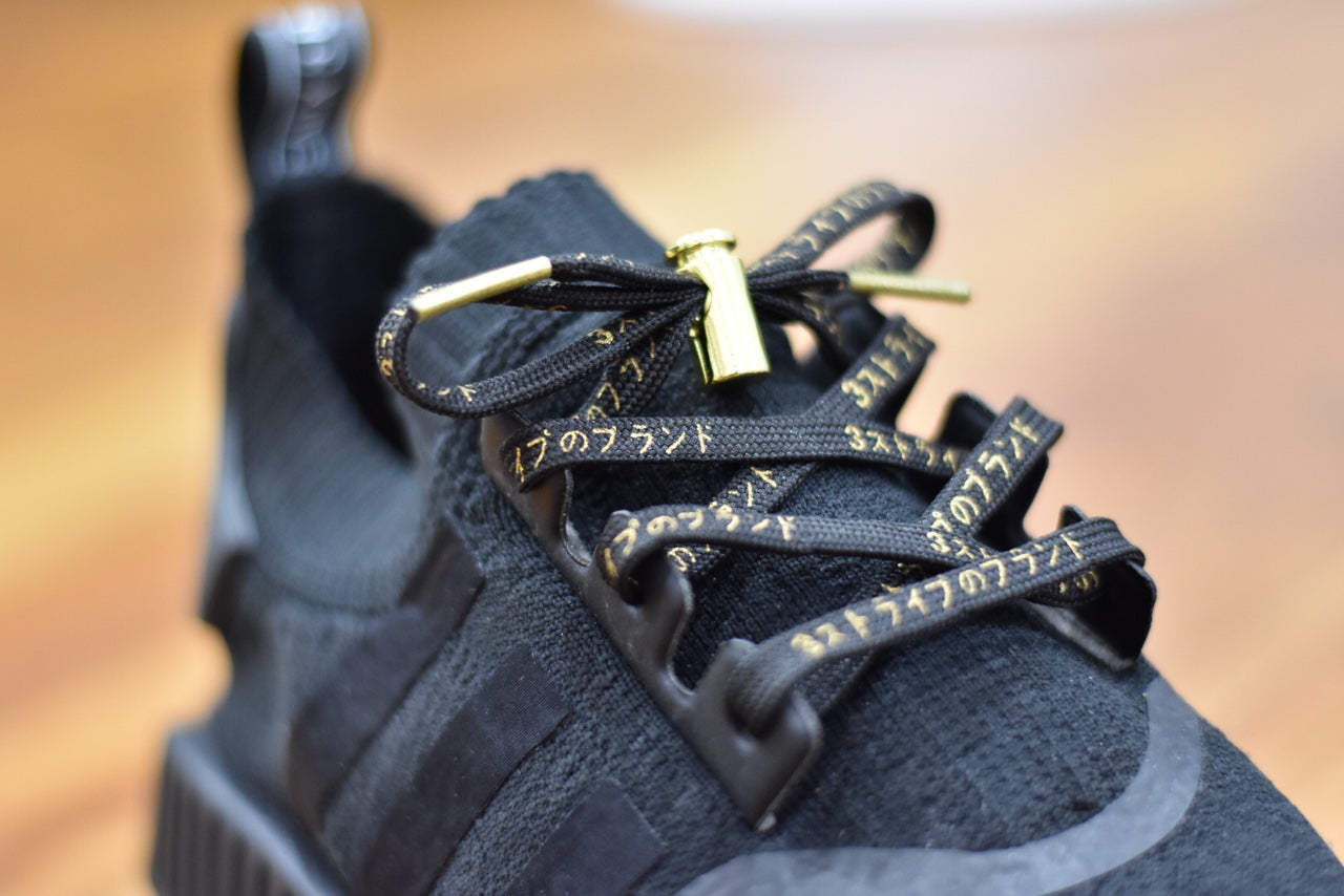 How To Lace Your Sneakers Shoelaces Lace Swap Recommendations Tagged Nmd Slickies