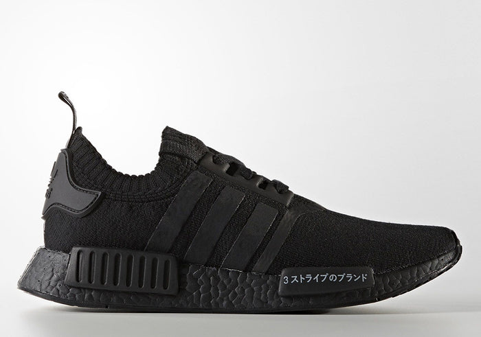 8bcc98645 How To Lace Your Sneakers   Swap Your Shoe Laces   ADIDAS NMD R1 Japan  Triple