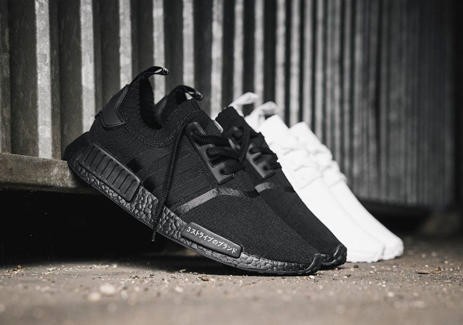 301133475b2 How To Lace Your Sneakers   Swap Your Shoe Laces   ADIDAS NMD R1 Primeknit  Japan