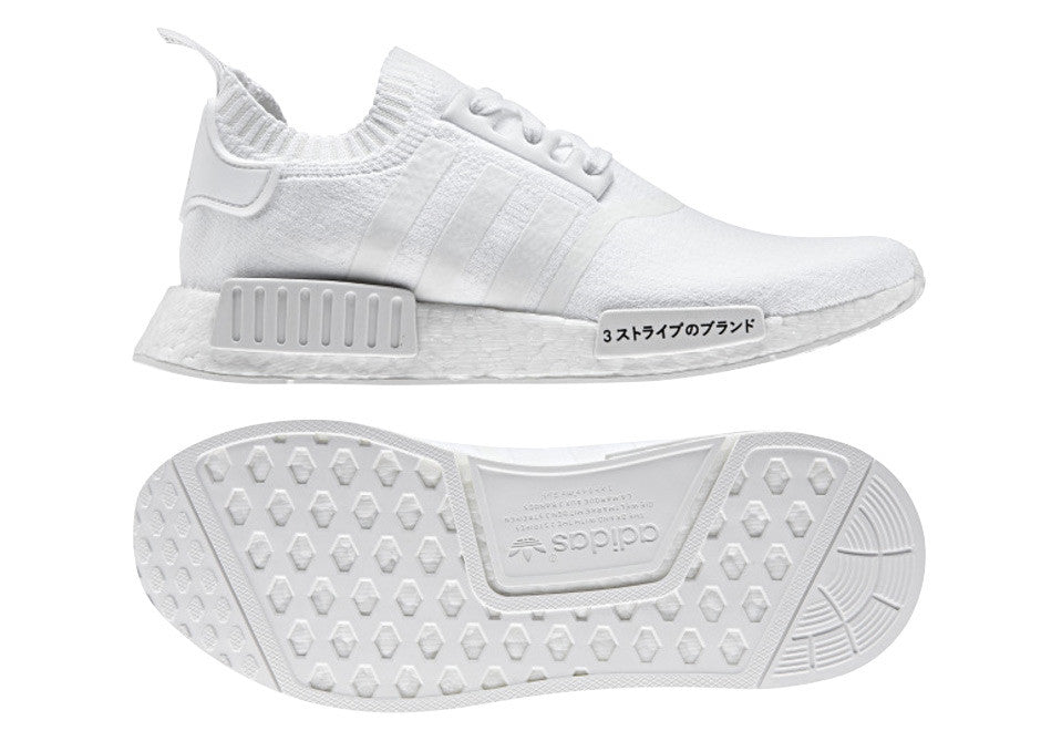 How To Lace Your Sneakers / Swap Your Shoe Laces : ADIDAS NMD R1 Primeknit Triple White Japan