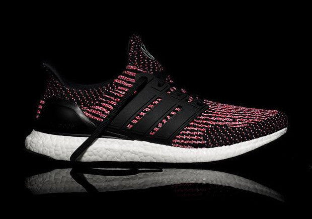 New Primeknit Patterns for an updated ADIDAS Ultra Boost?