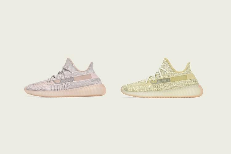 "adidas YEEZY BOOST 350 V2 ""Synth"" and ""Antila"" will be a regional release 