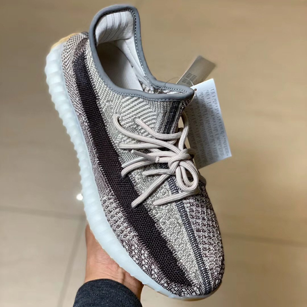 First look at the adidas Yeezy Boost 350 V2 Zyon | Slickies