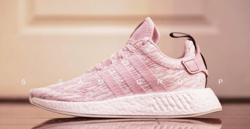 How To Lace Your Sneakers   Swap Your Shoe Laces   ADIDAS NMD R2 Pink Womens 7de248dd4e