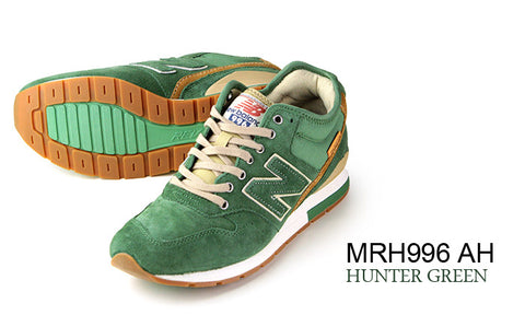 new balance hunter green