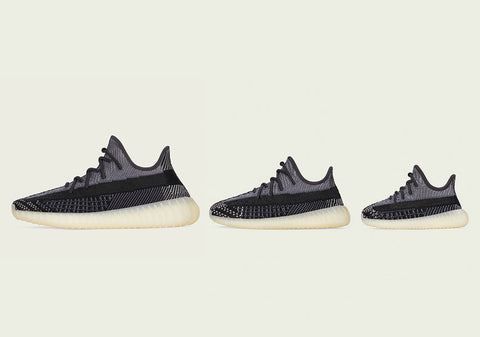 Where to buy shoelaces for the Yeezy Boost 350 V2 Carbon / Asriel?
