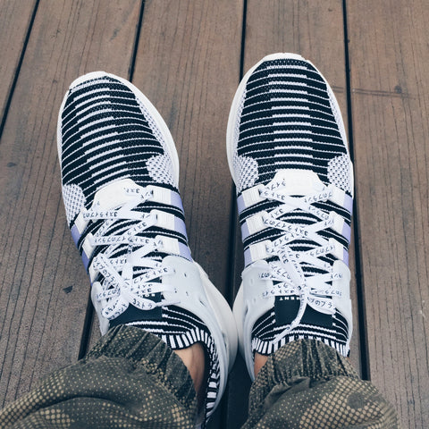 How To Lace Your Sneakers / Swap Your Shoe Laces : ADIDAS EQT ADV Support Primeknit Zebra 91/16