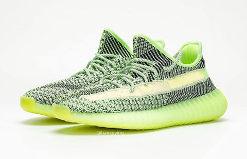 Where to buy shoe laces for the adidas Yeezy Boost 350 V2 Yeezreel?