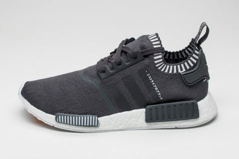 How To Lace Your Sneakers / Swap Your Shoe Laces : ADIDAS NMD R1 Japan Boost