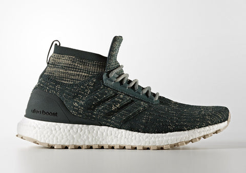 How To Lace Your Sneakers / Swap Your Shoe Laces : ADIDAS Ultra Boost ATR Mid Trace Green