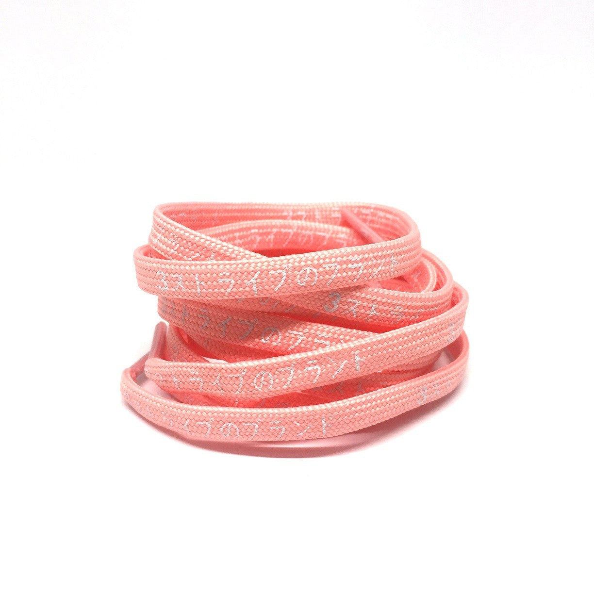 0291322ba6c24 Flat Thin - NMD   Ultra Boost Japanese Katakana Flat Laces - Salmon Pink  With White