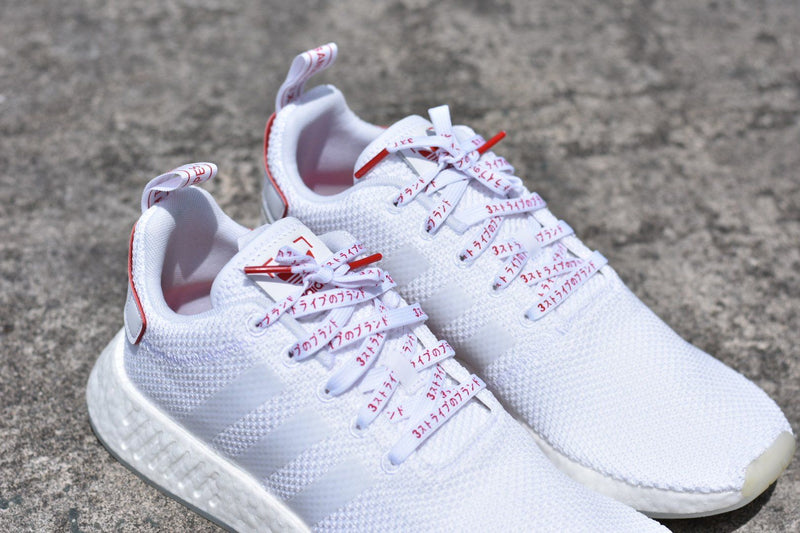 3038c9ac8c1b NMD   Ultra Boost Japanese Katakana Flat Laces - White with Red Font and  Red Tips CNY Edition