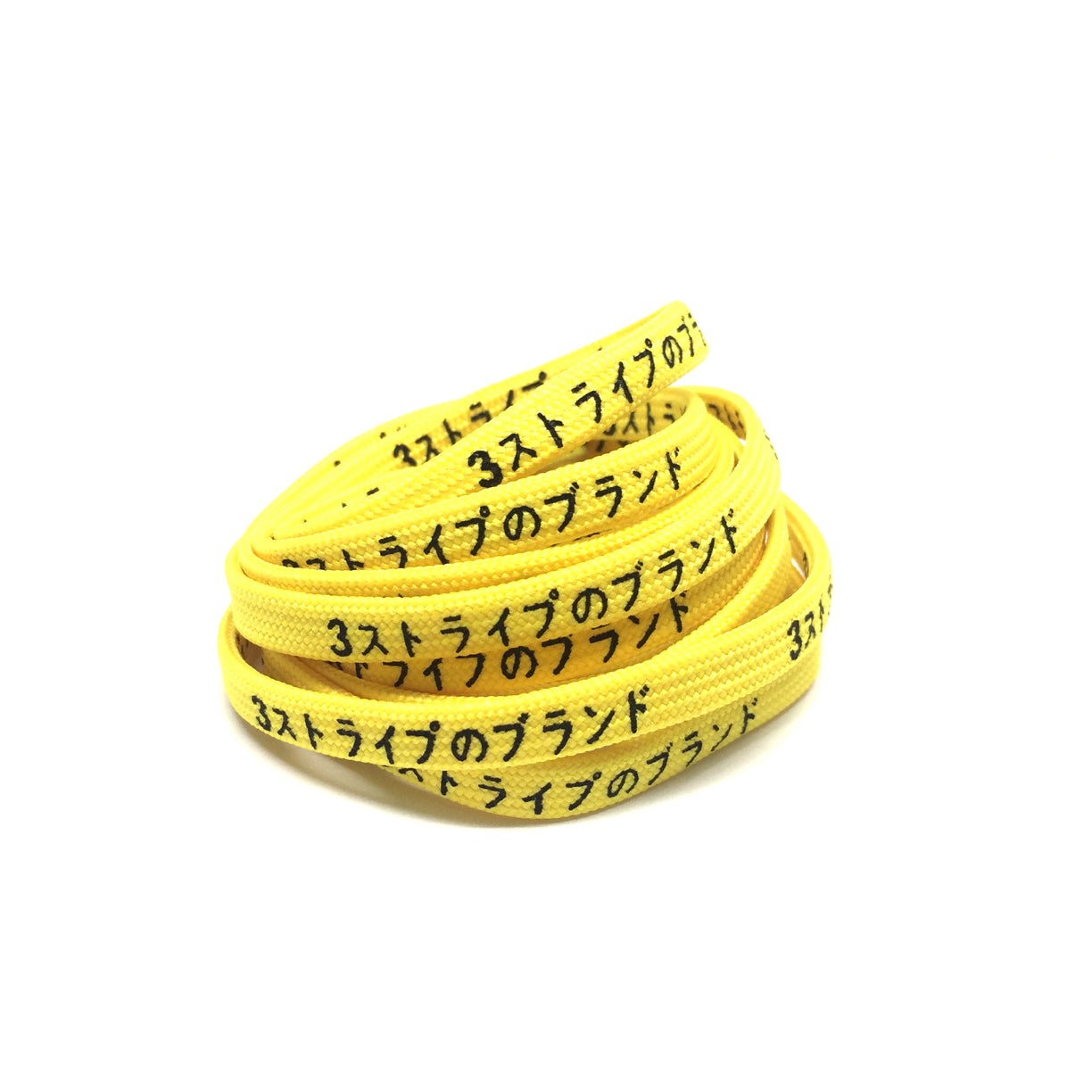 da5b81a711e9a Flat Thin - NMD   Ultra Boost Japanese Katakana Flat Laces - Yellow With  Black Font