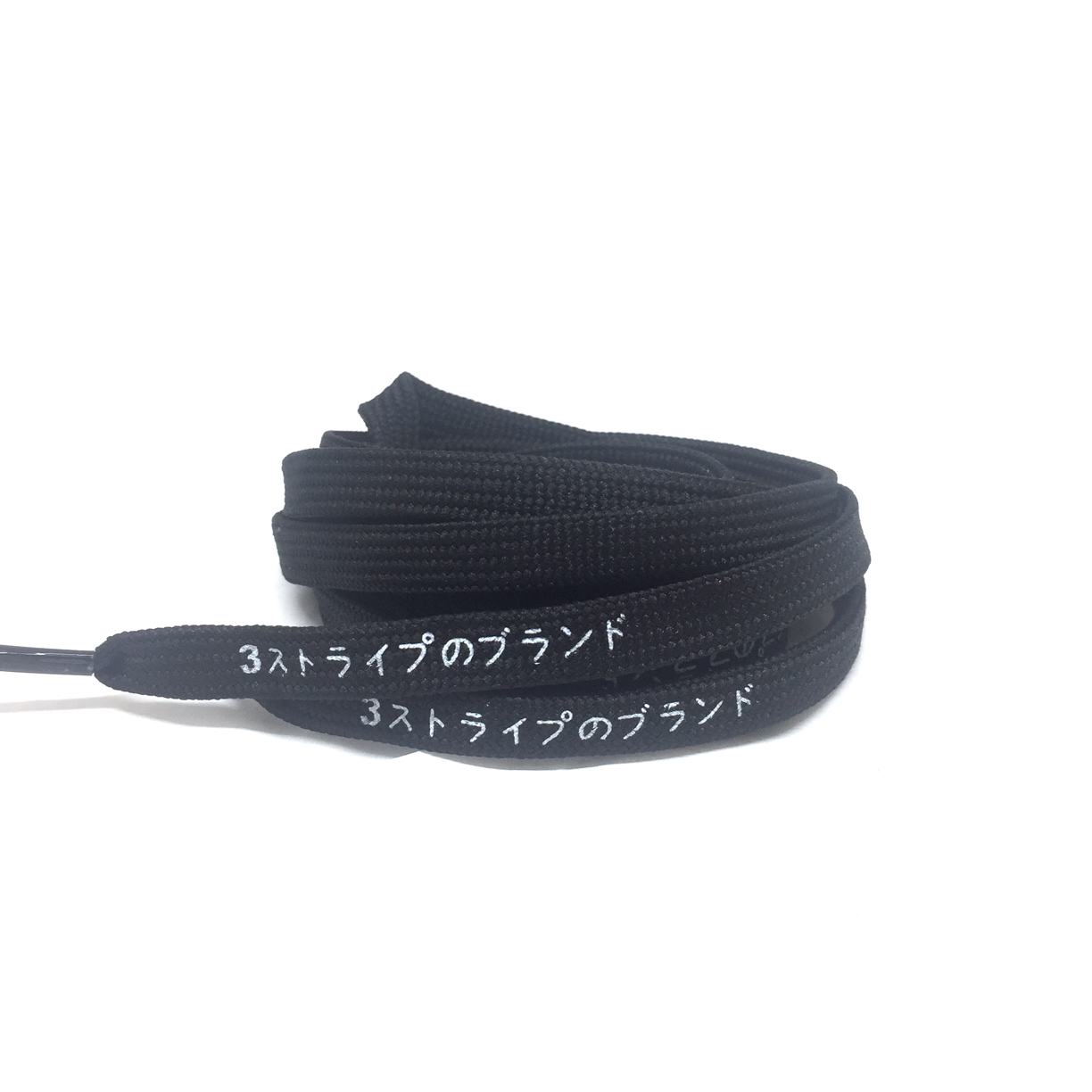 c4c2b345a4b0 Flat Thin - Off White-Inspired NMD   Ultra Boost V2 Japanese Katakana Flat  Laces