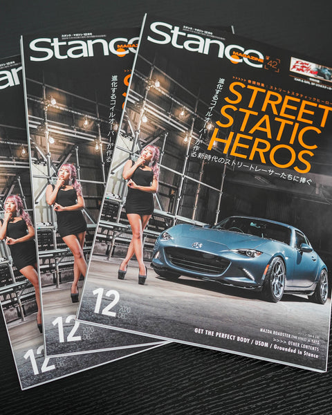 Stance Magazine | DEC 2020 Edition