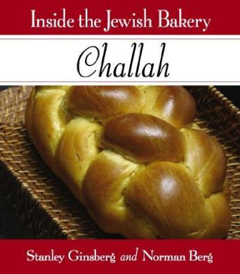 Inside the Jewish Bakery: Challah