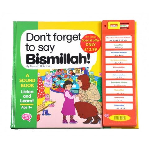 Don't forget to say Bismillah - Sound Book