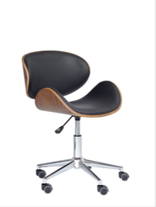 (7405 BLACK)- LEATHER- COMPUTER CHAIR