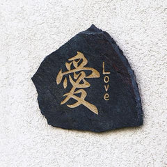 Kanji Volcanic Wall Slates collection om gallery
