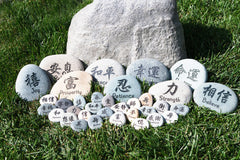 Mini Kanji Pocket Stones