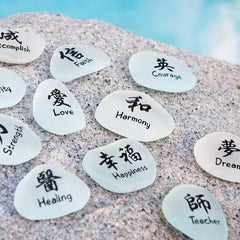 Mini Sea Glass Kanji Stones
