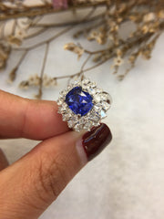 Natural Blue Sapphire Ring (Unheated) (GE104)