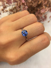 Natural Blue Sapphire (Unheated) (GE088)