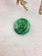 Green Jade Pendant - Safety Coin (PE297)
