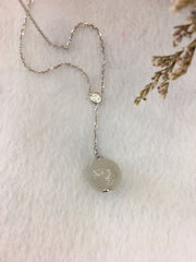 Icy Ball Necklace (NE052)