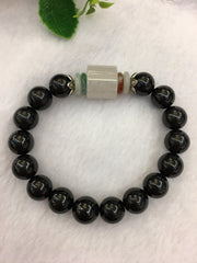 Icy Barrel & Black Jadeite Bracelet (BR112)