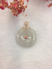 Icy White Jade Pendant - Safety Coin (PE264)