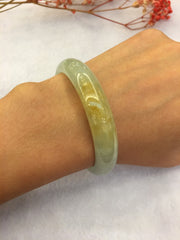 Icy Yellow Jade Bangle - Round (BA109)