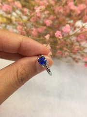 Natural Blue Sapphire (Unheated) (GE056)