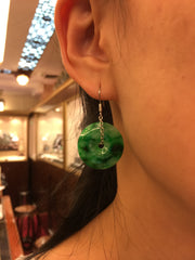 Green Earrings - Coin (EA256)