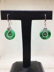 Green Earrings - Double Loops (EA238)