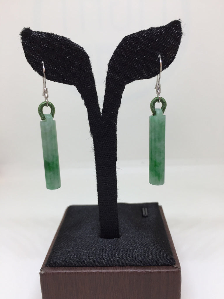 Green Earrings (EA151)
