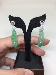 Icy Green Earrings - Peapod (EA157)